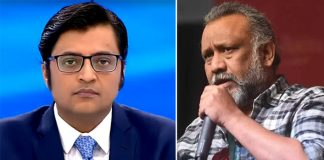 Anubhav Sinha Has A Message For Arnab Goswami & It Isn't Subtle