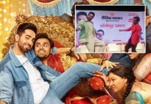 Ayushmann Khurrana and Lover Jitendra .... Dance To Bhojpuri Song Lollipop & We Think It Cannot Be Missed