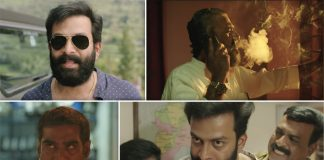 Ayyapanum Koshiyum Trailer: Prithviraj Sukumaran & Biju Menon's Intense Rivalry Promises An Edge Of The Seat Action Thriller