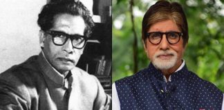 Big B remembers father Harivansh Rai Bachchan on death anniversary