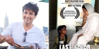 Chef Vikas Khanna's 'The Last Color' stands a long shot at the Oscars