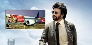 Dabar Promotions Touch The Sky! Rajinikanth Gets A Customised Airplane Ahead Of The Film's Release