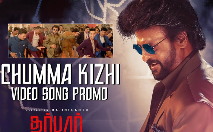 Darbar Promo Song: Superstar Rajinikanth's Style & Graceful Moves To The Tunes Of 'Chumma Kizhi' Will Leave You Asking For More
