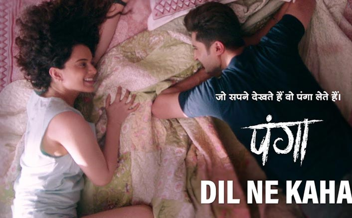 Dil Ne Kaha From Panga Out! Kangana Ranaut & Jassie Gill's Budding Romance Will Make You Miss Your Better Half
