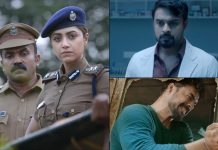 Forensic Teaser: Tovino Thomas & Mamta Mohandas Starrer Promises To Be An Edge Of The Seat Thriller