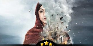 Gul Makai Movie Review