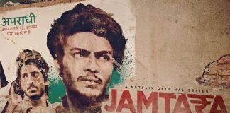 जामताड़ा रिव्यू (नेटफ्लिक्स): सच्ची घटना पर आधारित, सौमेंद्र पाधी का शो आपको किसी अनजान नंबर से कॉल आने पर डरा देगी!