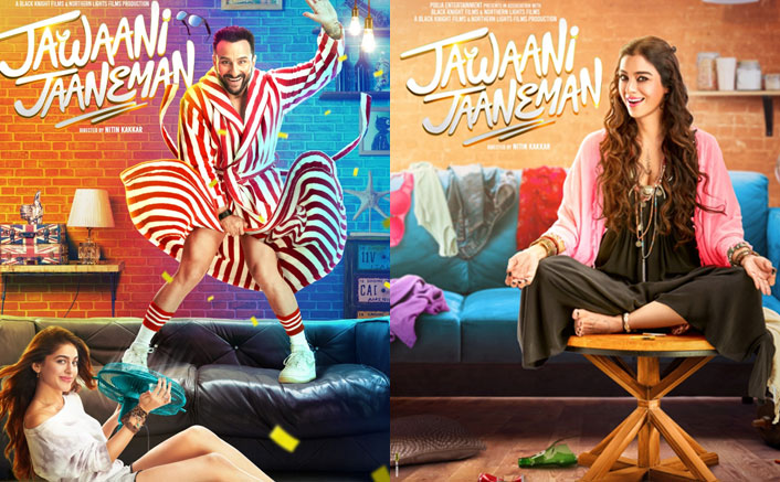 Jawaani Jaaneman Trailer OUT! Quirky Trio Saif Ali Khan, Tabu & Alaia F Entice Us For Their Fun Ride