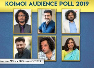 Koimoi Audience Poll 2019: From Sonchiriya To Section 375, Choose Your Favourite Movie Direction With a Difference