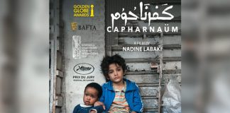 Koimoi Recommends Capernaum: Director Nadine Labaki's Film Is Not A Subtle Commentary On The Turmoil But A Loud Scream Of Anger