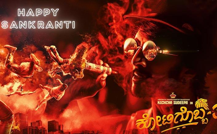 Kotigobba 3 Motion Poster: Kiccha Sudeep Sets Screen Ablaze With His Mass Avatar