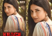 Krack Poster: Birthday Girl Shruti Haasan Looks Drop Dead Gorgeous In Her Desi Avatar From Ravi Teja's Action Thriller
