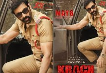 Krack: Ravi Teja's Action Thriller Gets A Summer Release