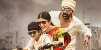 Krack: Shruti Haasan & Ravi Teja In Traditional Avatar High Up The Sankranti Spirit In Brand New Poster