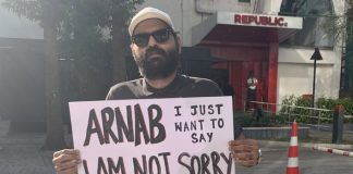Kunal Kamra: 'Sorry for not being sorry'