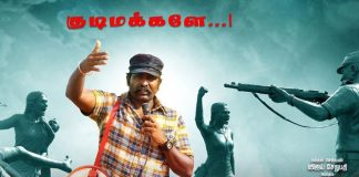 Laabam First Look Poster: Vijay Sethupathi As Social Activist Looks Intriguing