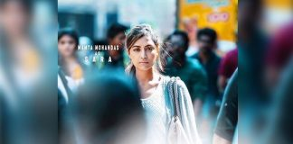 Lalbagh: Mamta Mohandas Looks Intriguing In The First Look Poster Of Her Next