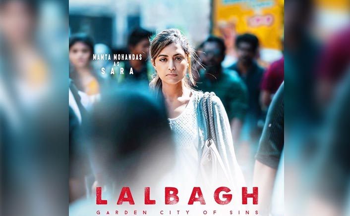Lalbagh: Mamta Mohandas' Look Is Filled With Suspense & Mystery In This Intriguing First Poster