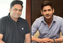 SSMB27: Mahesh Babu To Play Spy, Not Gangster In Vamshi Paidipally's Directorial?