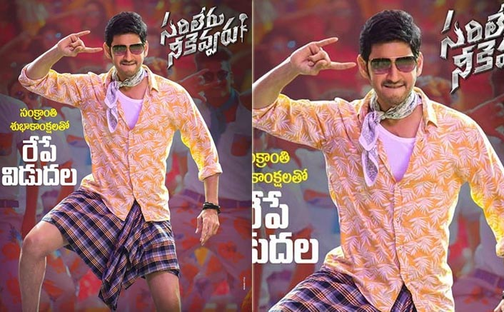 Mahesh Babu's Sarileru Neekevvaru Releases Tomorrow & The Makers REVEAL A New & Quirky Poster Today