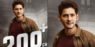 Mahesh Babu's Sarileru Neekevvaru touches a new milestone, find out!