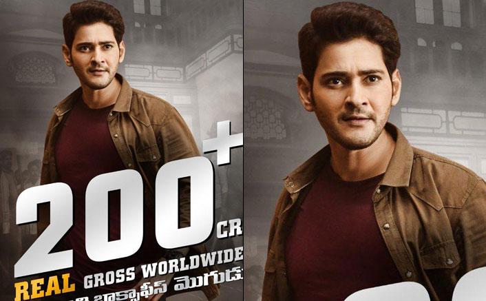 Sarileru Neekevvaru Box Office (Worldwide): Mahesh Babu's Film Mints 200 Crores+