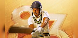 *Man with the extraordinary batting skills! Addinath M Kothare as Dilip Vengsarkar in the latest poster of 83*