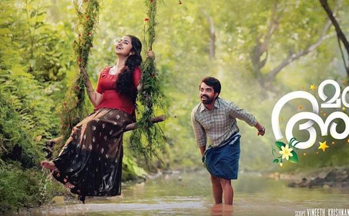 Maniyarayile Ashokan: Dulquer Salmaan Reveals First Look From His Debut Productional Venture Featuring Jacob Gregory & Anupama Parameshwaran