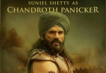 Marakkar Arabikadalinte Simham: Suniel Shetty As Warrior Chandroth Panicker From The Period Drama Looks Intriguing