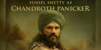 Marakkar Arabikadalinte Simham: Suniel Shetty As Warrior Chandroth Panicker From The Period Drama Looks Intriguing