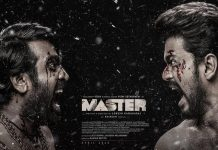 Master Third Look: Thalapathy Vijay & Vijay Sethupathi Set For A Face Off In This New Intense Poster