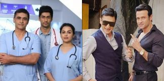 Sanjivani: Mohnish Bahl, Rohit Roy Opt OUT, Here's What Went Wrong
