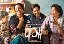 Panga Box Office Review: Kangana Ranaut & Ashwiny Iyer Tiwari's Film Clashes With A BIG MOVIE Without Proper Punch