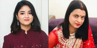 Rangoli Chandel Calls Zaira Wasim #BharatKiBeti AfterMolestation Accused Sentenced 3 Years Imprisonment