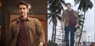 Sarileru Neekevvaru: A Hard To Miss 50 Ft Cut Out Of Mahesh Babu Placed At Bhimavaram In Andhra Pradesh