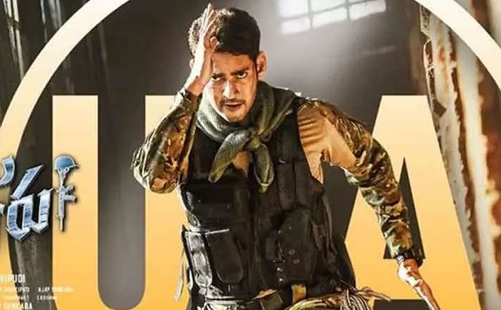 Sarileru Neekevvaru Box Office: Mahesh Babu Marks His 3rd Back To Back 100 Crore Grosser!