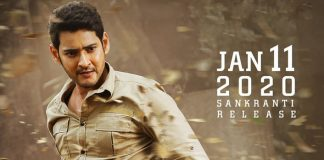 Sarileru Neekevvaru: The Much Awaited Trailer Of Mahesh Babu's Sankranthi Release To Be Out Tonight