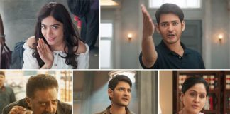 Sarileru Neekevvaru Trailer: Mahesh Babu & Rashmika Mandanna Starrer Is A Complete Masala Entertainer With All Right Ingredients