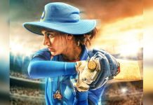 Shabaash Mithu First Poster: Taapsee Pannu With Passion To Win In Her Eyes Has Embodied Mithali Raj Completely