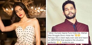 Siddhant Chaturvedi's 'Bohat Hard Reply' To Ananya Panday's Nepotism Comment Is Winning The Internet
