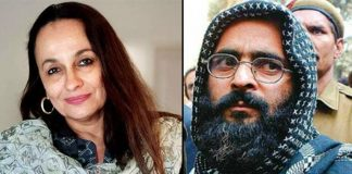 Soni Razdan seeks probe on Afzal Guru being made 'scapegoat'