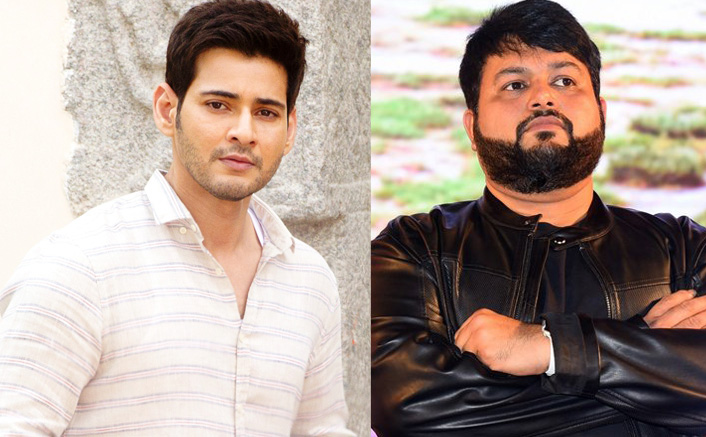 SSMB27: Mahesh Babu's Next To Have S Thaman As Music Composer?