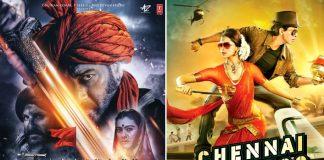 Tanhaji: The Unsung Warrior Box Office: Surpasses Shah Rukh Khan's Chennai Express In 18 Days