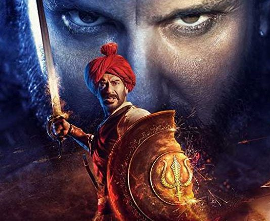 Post Ajay Devgn's Request, Tanhaji: The Unsung Warrior Granted Tax Exemption In UP