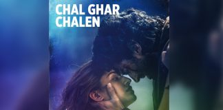 The first song from Malang titled 'Chal Ghar Chalen' to be out tomorrow!