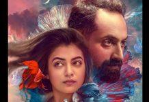 Trance: Fahad Fasil & Nazriya Nazim Starrer Gets Its Release Date; Deets Inside