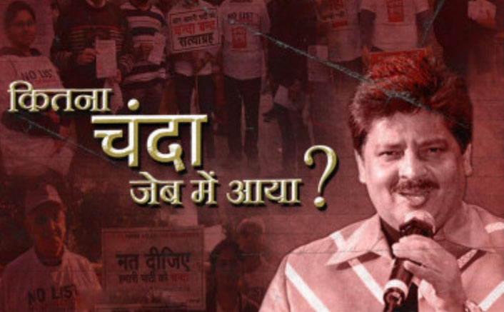 """Udit Narayan Asks """"Kitna Chanda Jeb Mein Aaya?"""" With His Song About Political Funding Scams"""