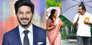 Varane Avashyamund: Dulquer Salmaan Shares Brand New Poster Featuring The Evergreen Duo Of Suresh Gopi & Shobana