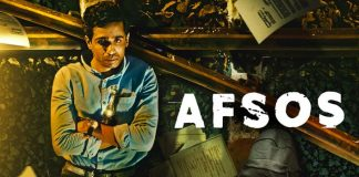 Why Amazon Prime Released & Deleted New India Show Afsos? Here's What Lead Actor Gulshan Devaiah Says