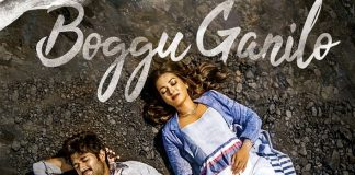 World Famous Lover Update: Second Track 'Boggu Ganilo' From Vijay Deverakonda Starrer To Be Unveiled On This Date